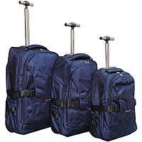 Швейцарские водонепроницаемые рюкзаки wenger на колесах в комплекте 3 шт.