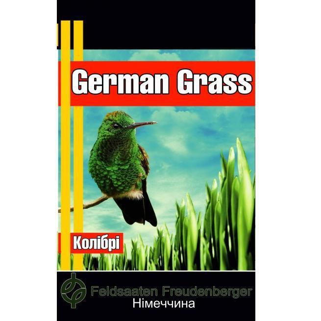 Газонная трава Колибри 1 кг (German Grass)