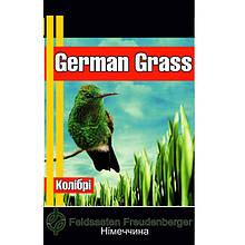 Газонна трава Колібрі 1 кг (German Grass)