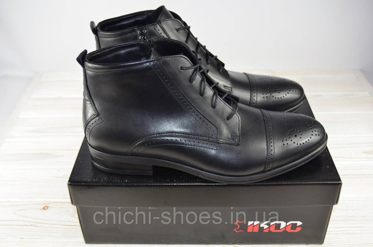 Ботинки мужские зимние IKOS 3554-1 чёрные кожа на шнурках