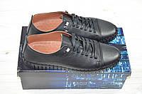 Туфли мужские чёрные кожа на шнурках 19-032-30110