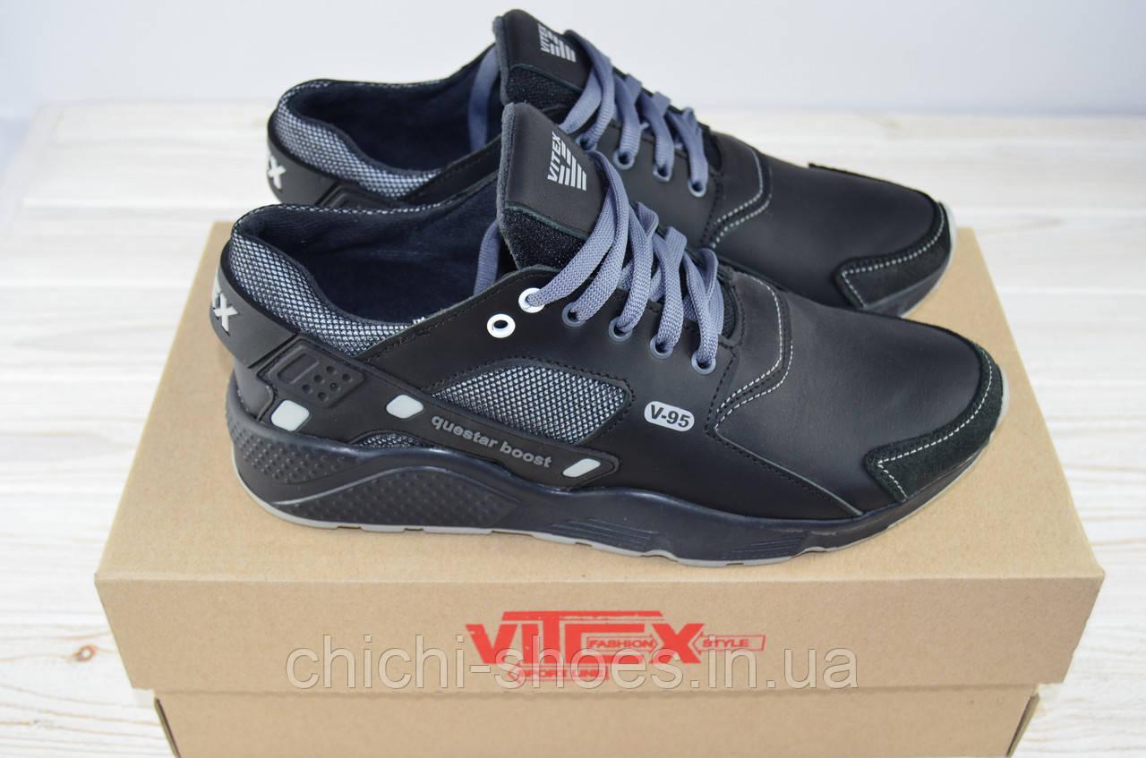 Кроссовки мужские Vitex 11302 чёрные кожа