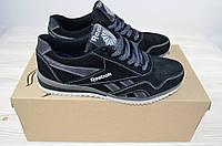 Кроссовки подростковые SAV CROS 50-1 чёрные замша, фото 1