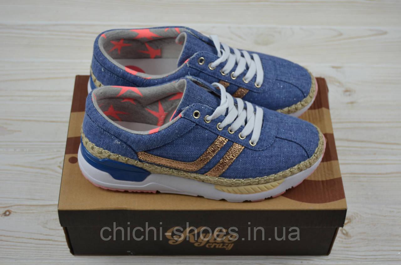 Кроссовки подростковые Kylie 1730204 синие котон