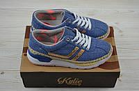 Кроссовки подростковые Kylie 1730204 синие котон, фото 1