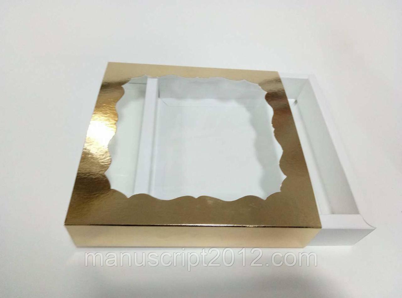 Коробка для подарков 160х160х35 мм с золотым футляром