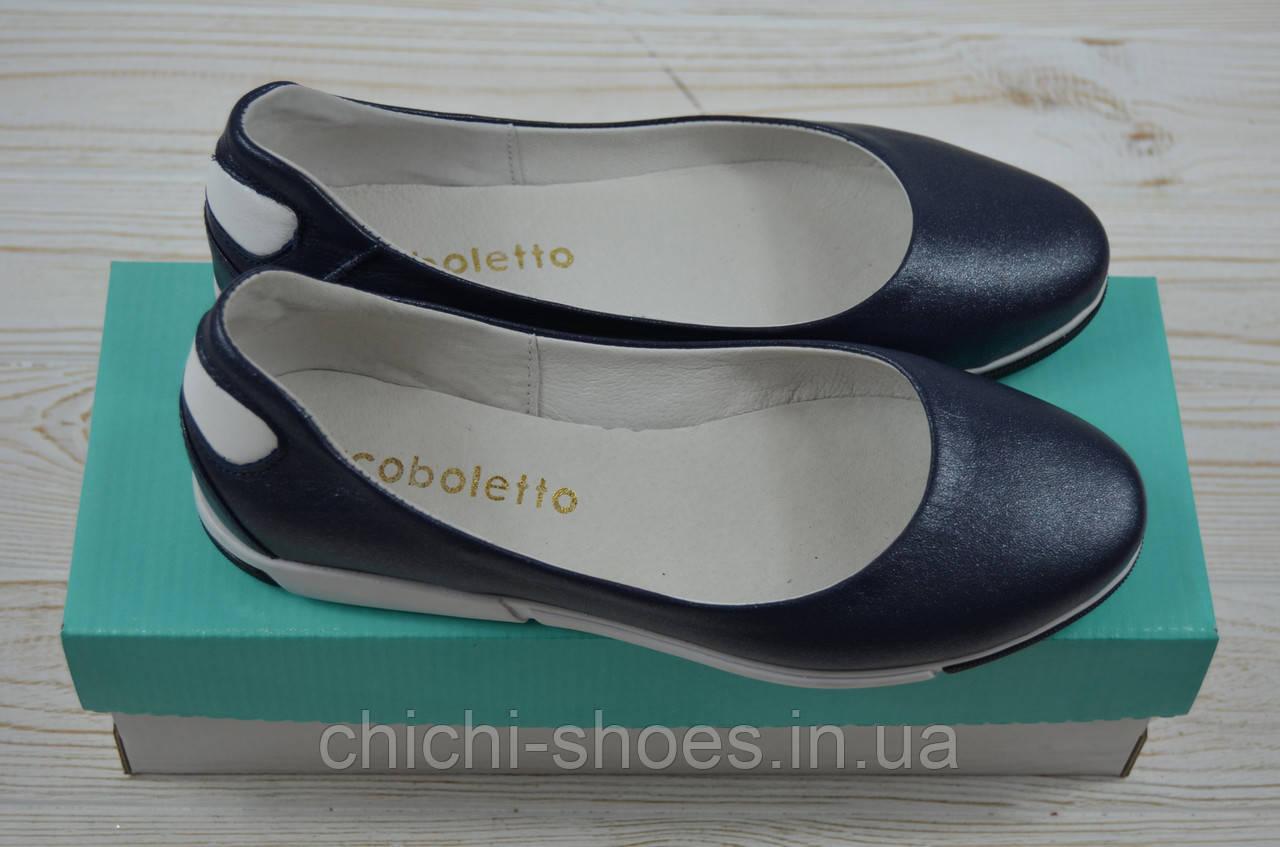 Балетки женские Arcoboletto 53-0230 синие кожа