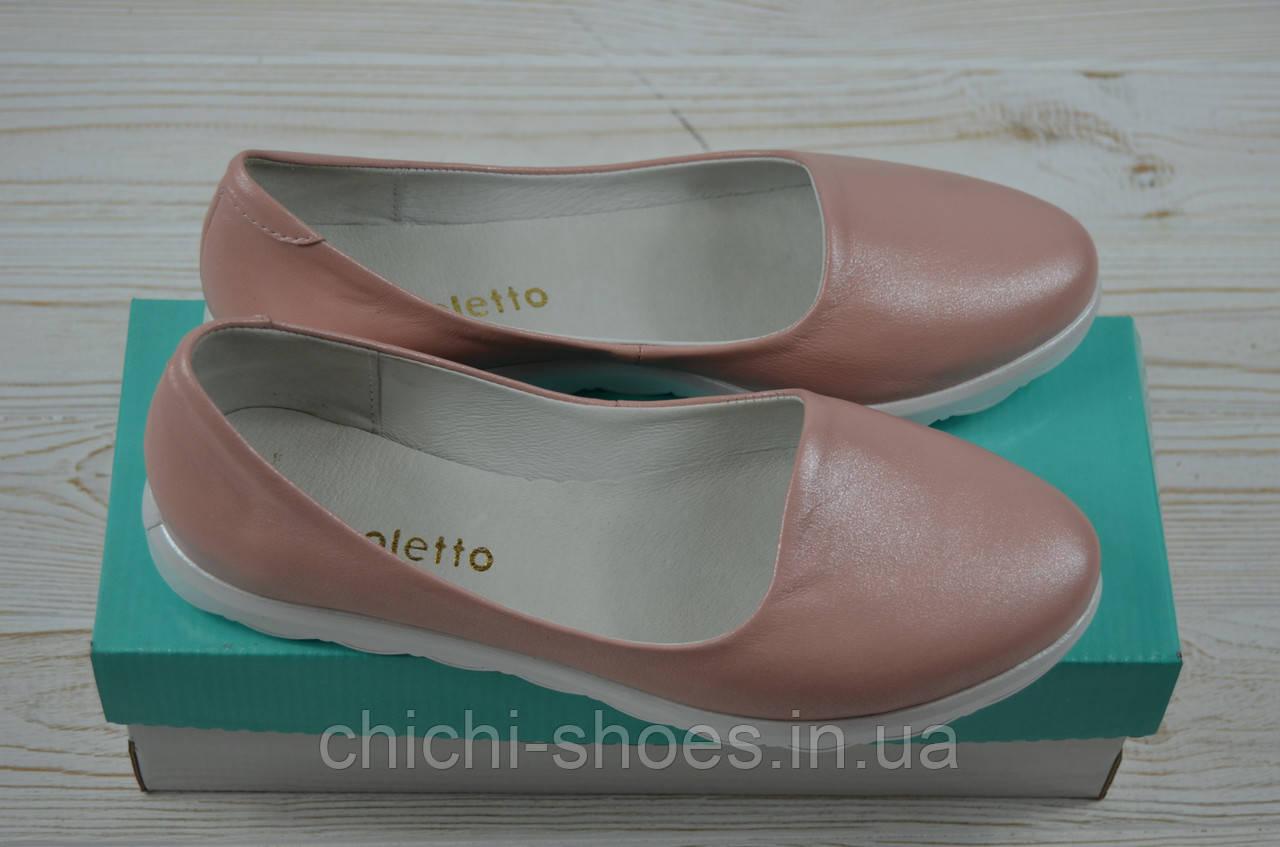 Балетки женские Arcoboletto 47-0204 розовые кожа
