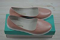 Балетки женские Arcoboletto 47-0204 розовые кожа, фото 1