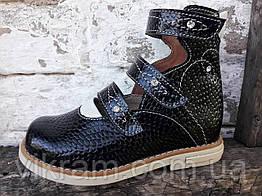 Туфли ортопедические для девочек ГЛАЗ ДРАКОНА, черные