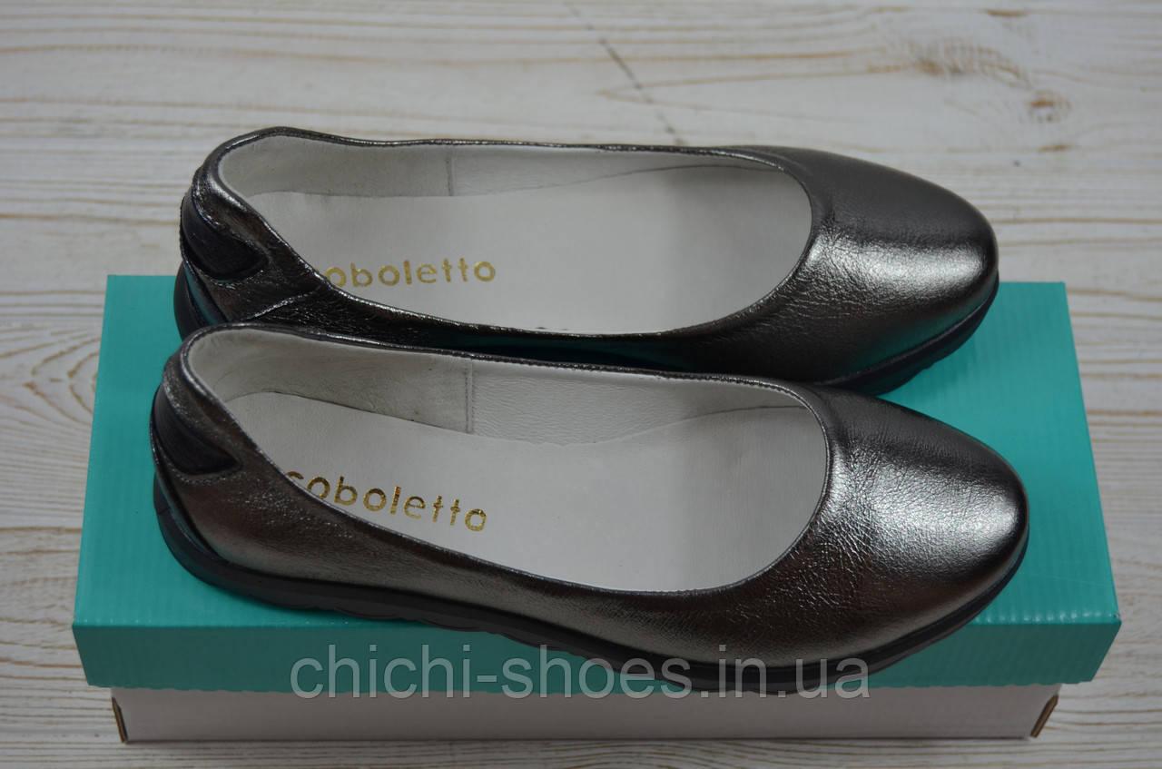 Балетки женские Arccoboletto 903-0230 серебро кожа