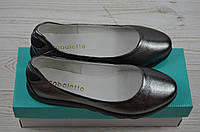 Балетки женские Arccoboletto 903-0230 серебро кожа, фото 1
