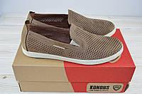 Туфли мужские Konors 877-1-3-62 коричневые нубук, фото 1