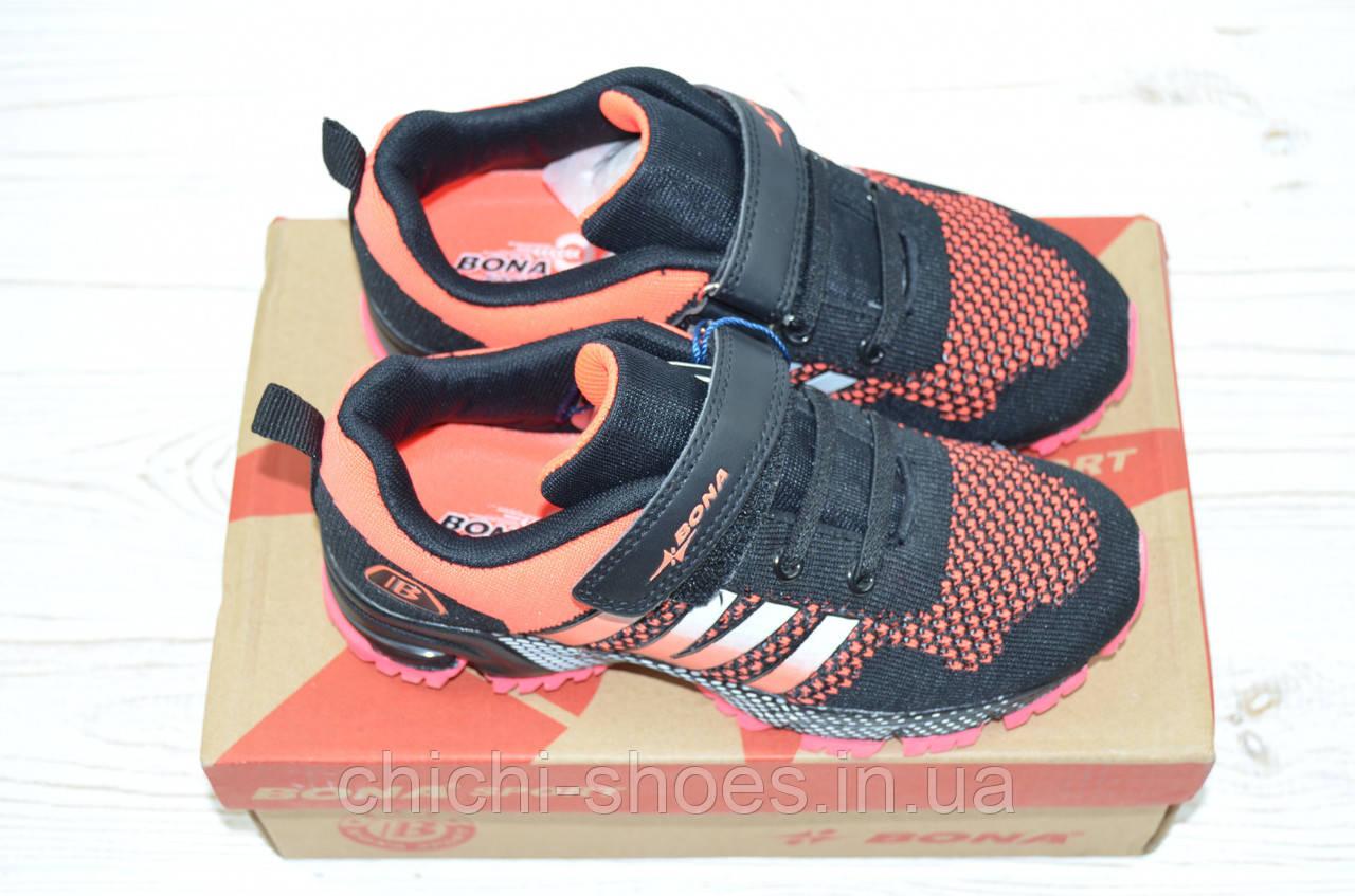 Кроссовки детские Bona 119A-11 чёрно-розовые текстиль