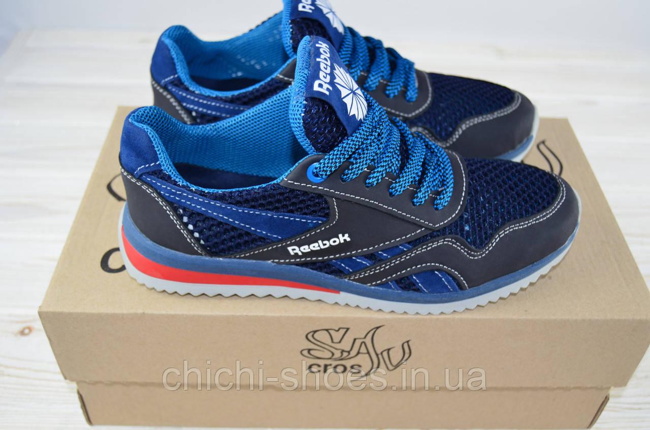 Кроссовки подростковые SAV CROS 50-7 синие кожа + текстиль