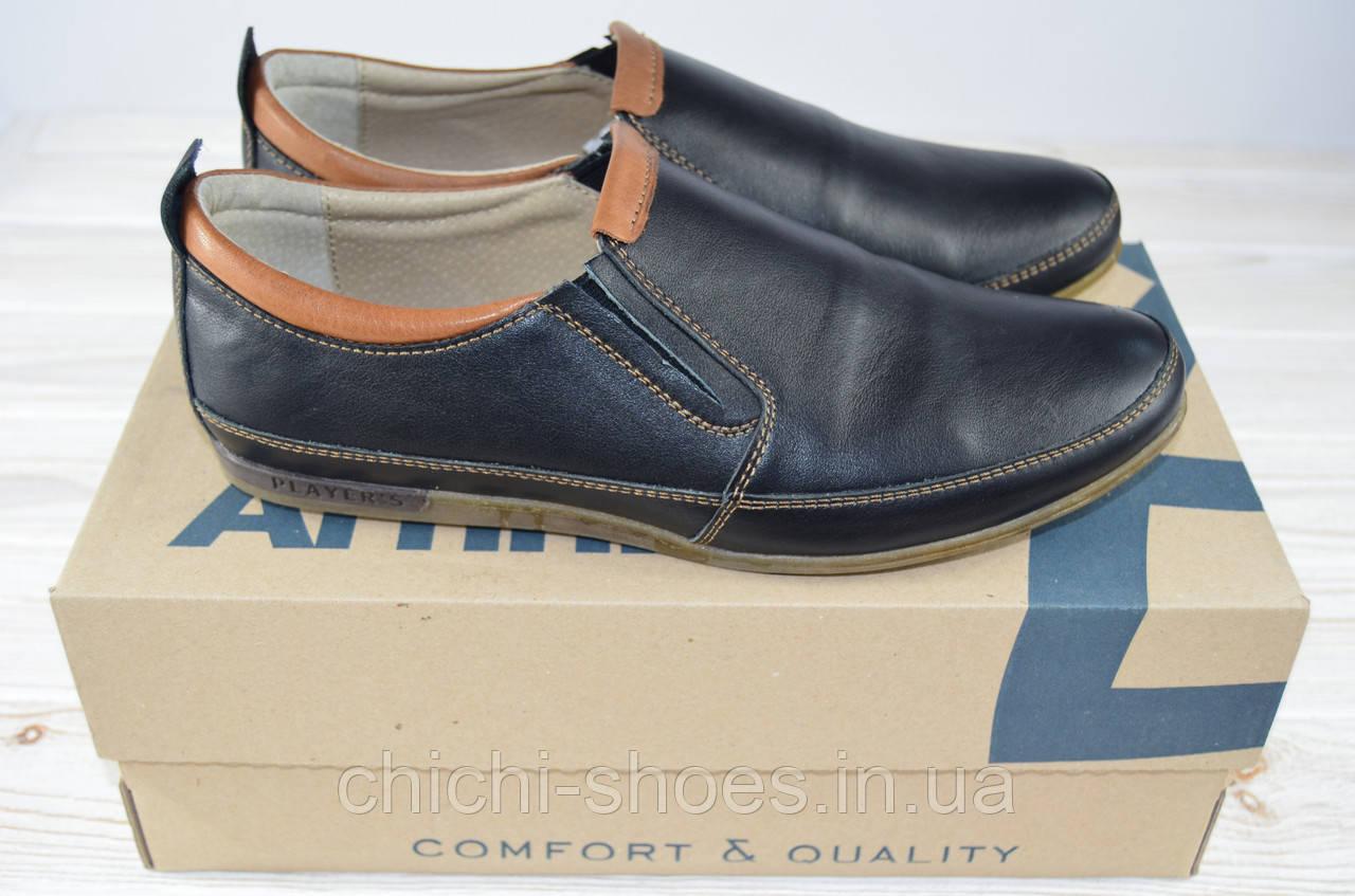 Туфли мужские Affinity 1294-11 чёрные кожа на резинках