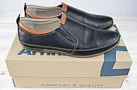 Туфли мужские Affinity 1294-11 чёрные кожа на резинках, фото 1