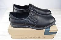 9c5fc6e66 Туфли мужские на резинке в Украине. Сравнить цены, купить ...