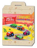 """Набір для дитячої творчості """"Зірка"""" TB105 """"Авто-сімейка"""""""