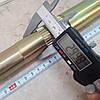 Задняя ось для квадроцикла ATV Hummer 150-200см3 81,2 см, фото 2