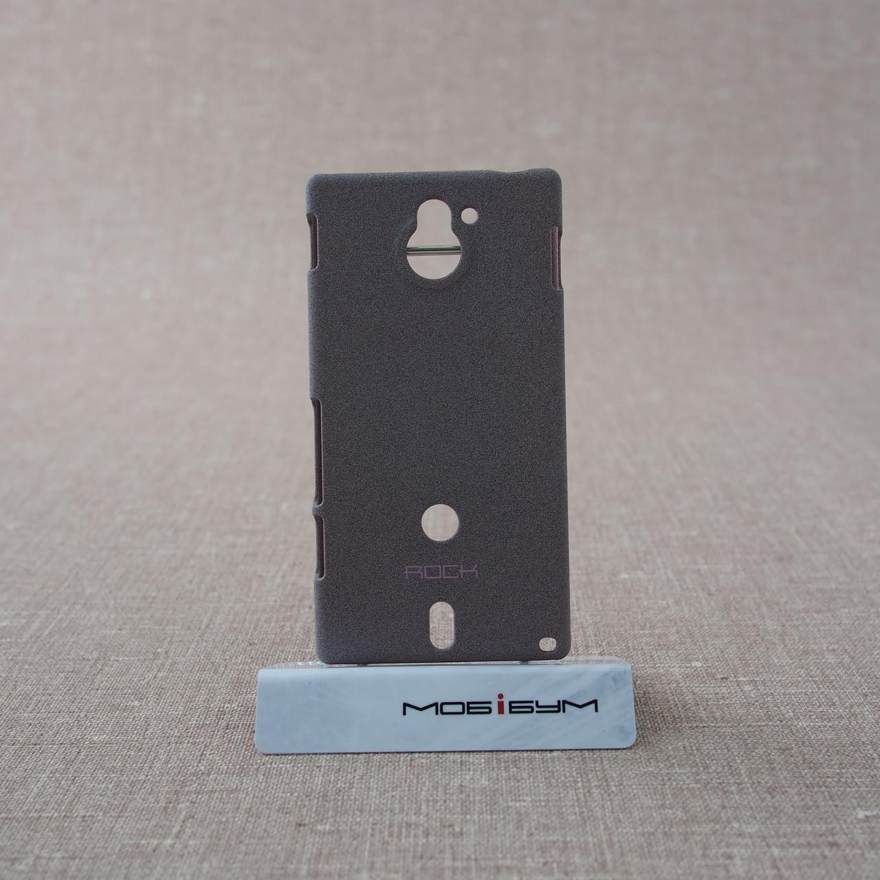 Накладка ROCK Quicksand Sony Xperia Sola EAN/UPC: 695029063399