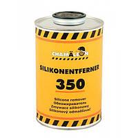 Антисиликон Chamaleon (Хамелеон) 350 Silicone remover 1л