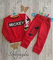 """Детский костюм на девочку """"МИККИ"""" красный, двунить  размер 28,32"""
