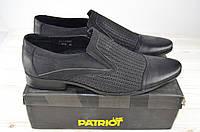 Туфли мужские чёрные нубук на резинке Patriot 11038