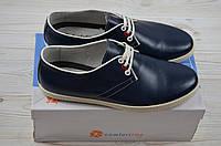 Туфли мужские кожа синий на шнурках 12084