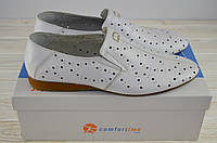 Туфли мужские кожа белый с перфорацией Comfortime 12234