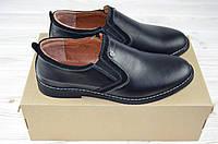 Туфли мужские подросток кожа чёрные на резинках Step by Fill Р-25