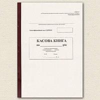 """Книга """"Касова книга"""" A4 самокопір. (100арк)"""