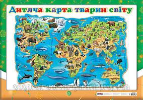 0194.Плакат.Дитяча карта світу(оновленна) (У); 20; плакати в кожний кабінет ~12104101У;(29.88)
