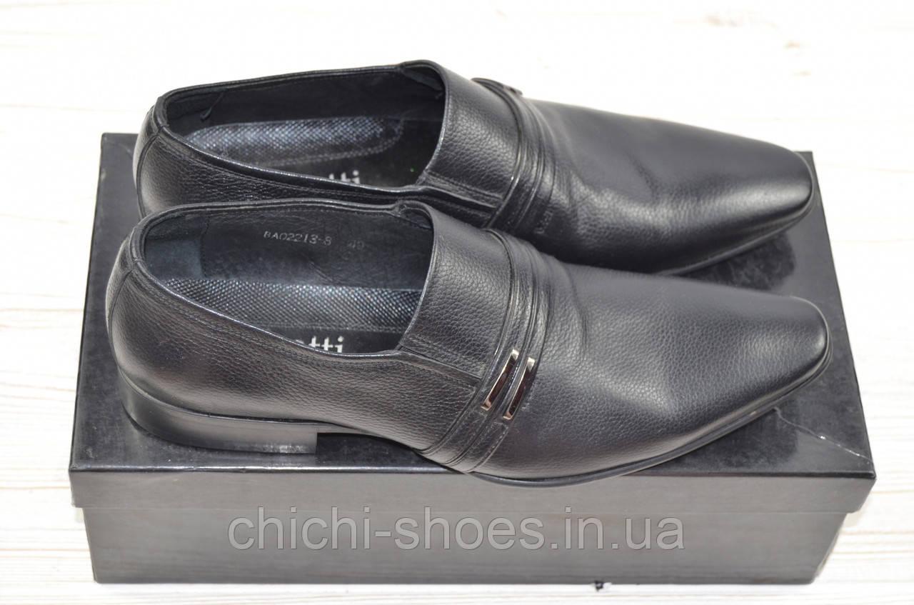 Туфли мужские Miratti 02213-1 чёрные кожа на резинках