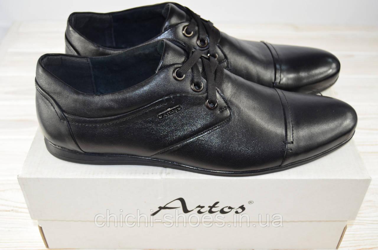 Туфли мужские Artos 154-1 чёрные кожа на шнурках