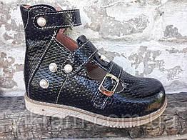 Ортопедические туфли для девочек ЖЕМЧУЖИНА, черные