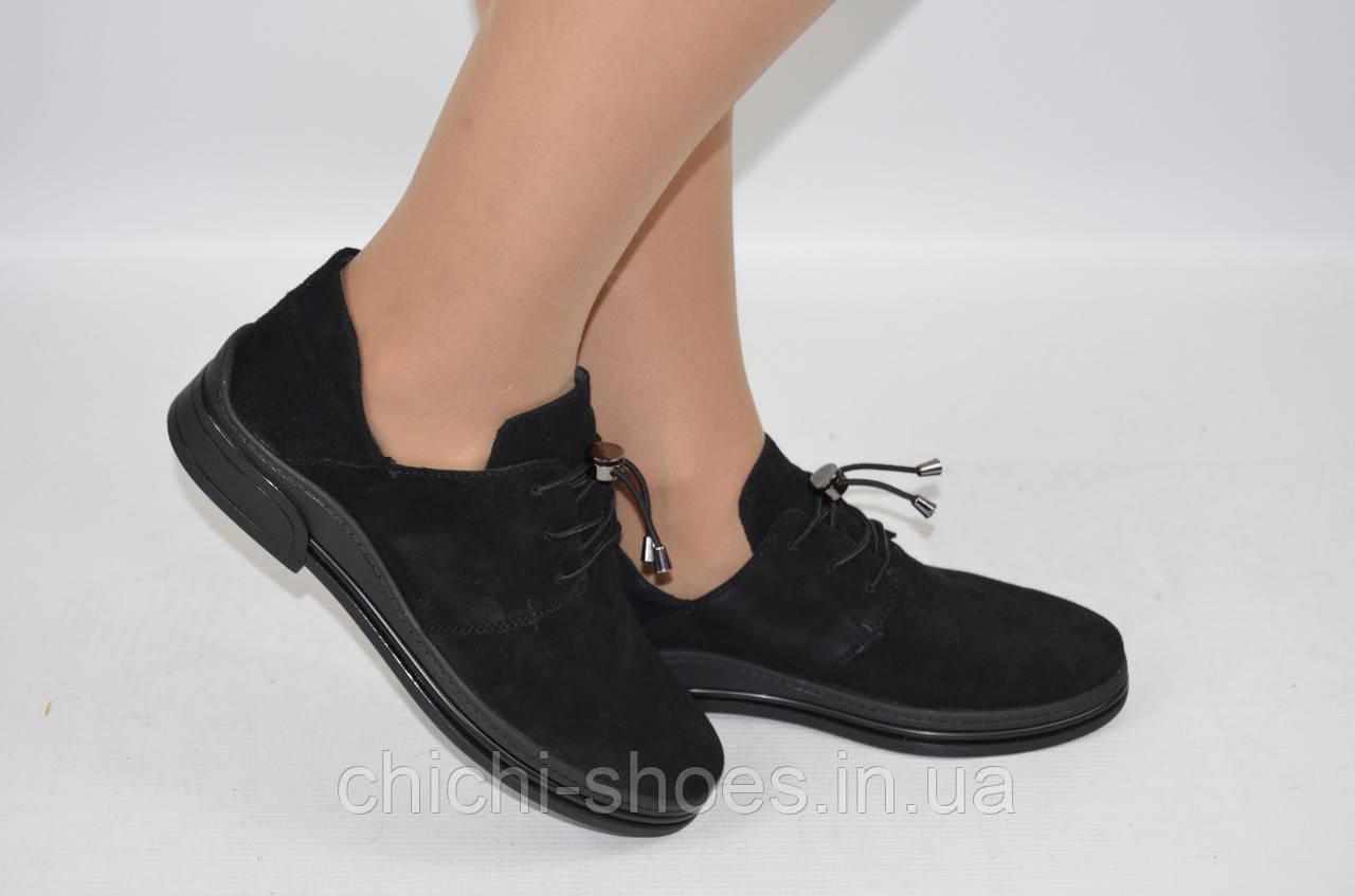 Туфли женские Eclipse 510-8 чёрные замша низкий ход