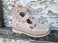 Детские ортопедические туфли для девочек VIKRAM.ORTO 20р-36р