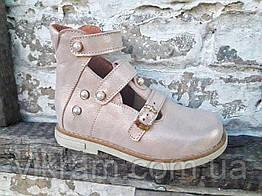 Детские ортопедические туфли для девочек ЖЕМЧУЖИНА, нежно-розовые с перламутром