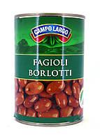 Фасоль консервированная Campo Largo Fagioli Borlotti 400г