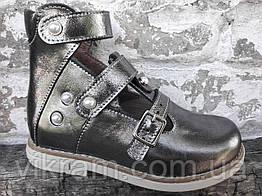 Кожаные ортопедические туфли для девочек ЖЕМЧУЖИНА, стальные