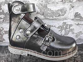 Кожаные ортопедические туфли для девочек VIKRAM.ORTO 20р-36р