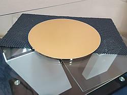 Підкладка під торти ущільнена золото (8мм) Д-25