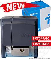 Новые привода Came BX-704AGS и BX-708AGS