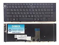 Оригинальная клавиатура для HP ProBook 5310m, ProBook 5320 series, black, ru