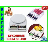 Электронные Кухонные Весы 7 кг MKS - 400 + Батарейки, фото 1