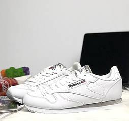 Женские кроссовки Reebok Classic Leather White. Живое фото (Реплика ААА+)