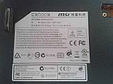 Поддон крышка на ноутбук msi cx600, фото 2