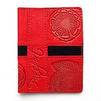 """Неповторимая авторская работа - обложка для паспорта """"Красный цвет"""", фото 1"""