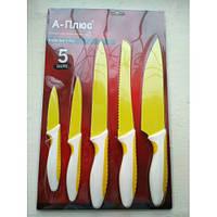 Набор ножей с керамическим покрытием А-Плюс комплект 5 шт, фото 1
